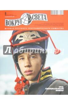 ответы по русскому языку на гиа 8 вариант 2008 год