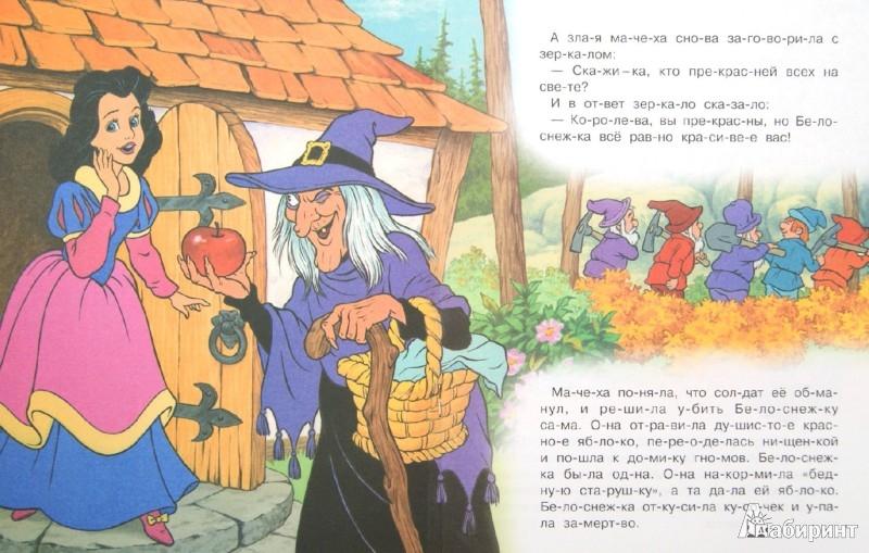 Иллюстрация 1 из 6 для Читаем по слогам. Белоснежка | Лабиринт - книги. Источник: Лабиринт