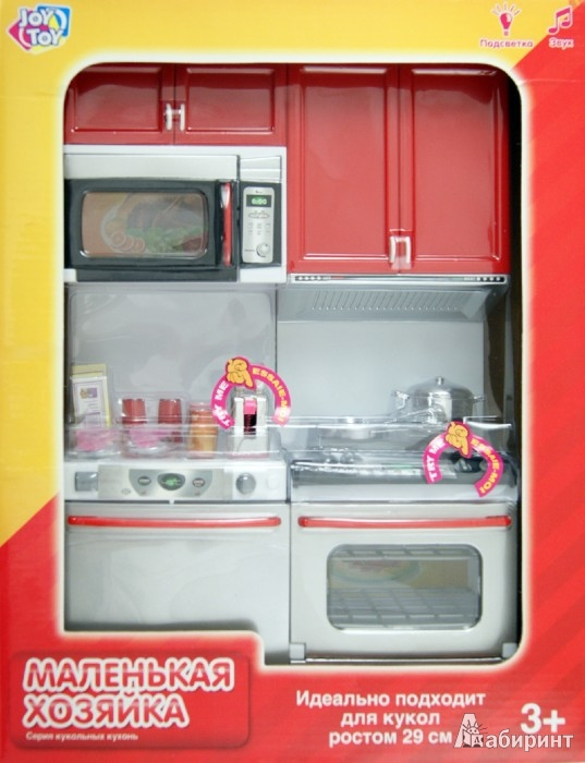 Иллюстрация 1 из 5 для Набор кухонной мебели (К046-Н35137) | Лабиринт - игрушки. Источник: Лабиринт