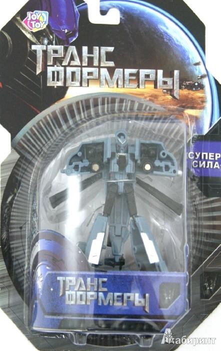 Иллюстрация 1 из 2 для Трансформер Буря (В951-H21033) | Лабиринт - игрушки. Источник: Лабиринт