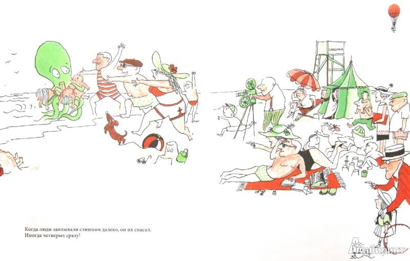 Иллюстрация 1 из 19 для Эмиль. Добрый осьминог - Томи Унгерер | Лабиринт - книги. Источник: Лабиринт