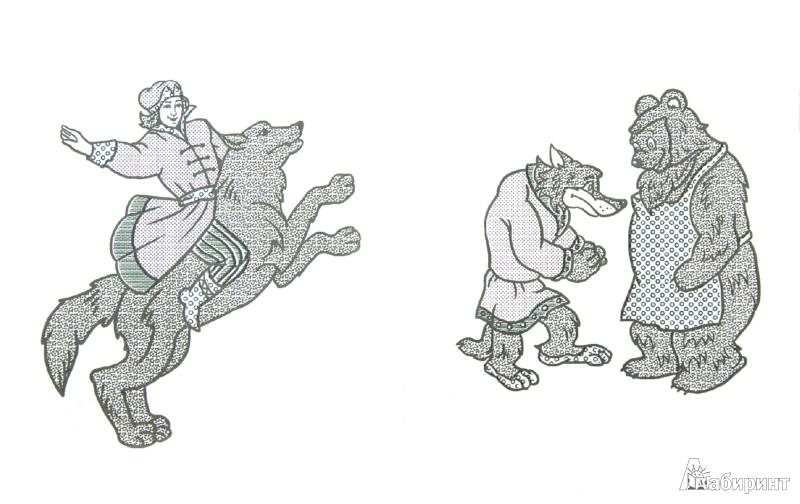 Иллюстрации к сказки иван царевич и