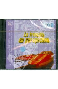 Французский язык. 11 класс. Аудиокурс к учебно-методическому комплекту (CDmp3)