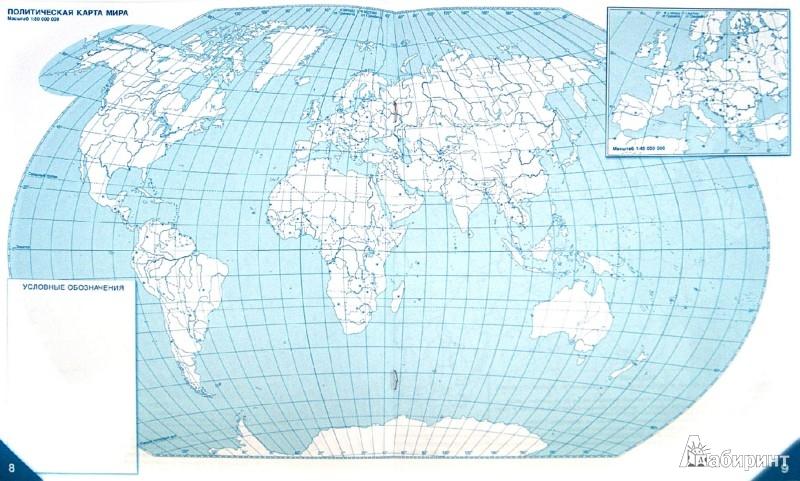 гдз по географии в контурной карте 5 класс дрофа 2018
