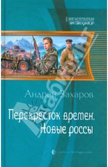 Шапиро а б основы русской пунктуации читать
