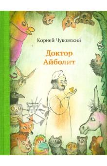 book wordsuccess why