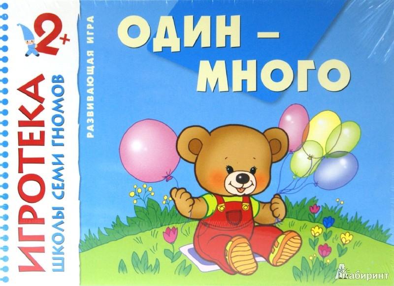 знакомство с украиной для детей