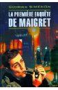 Simenon Georges La Premiere Enquete