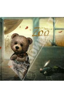 Zoo. СтихиОтечественная поэзия для детей<br>Zoo - прекрасно иллюстрированная молодым московским художником Олей Ременевой книга стихов для детей философов и их родителей, оставшихся детьми.<br>Удивительный симбиоз текста и визуального изображения. <br>Новая сетевая поэзия, говорящая с Вами на языке чувств и эмоций. <br>Будьте счастливы здесь и сегодня, переживите вместе и заново любовь, сожаление, заботу, грусть, познание хрупкости окружающего мира - чуда под названием - Жизнь.<br>Купи себе эмоции.<br>