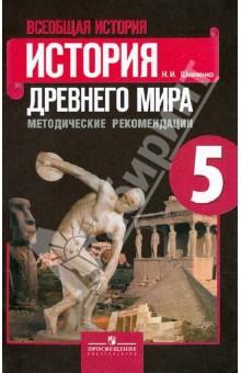 Санфиров вовка-центровой читать онлайн