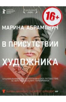 ������ ���������. � ����������� ��������� (DVD) ������