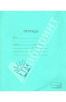 Тетрадь 18 листов, А5, клетка (18UO5S5M00)