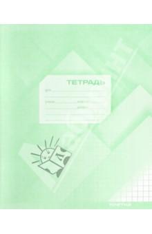 Тетрадь 24 листа, А5, клетка (С57/5)