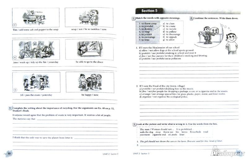ГДЗ и Решебник по Английскому Языку 10 класс