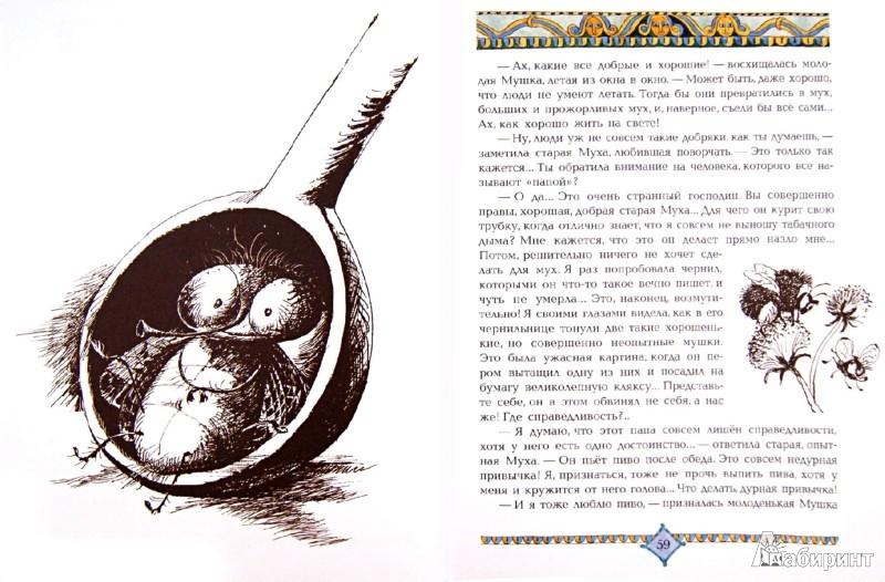 Иллюстрация 1 из 34 для Аленушкины сказки - Дмитрий Мамин-Сибиряк | Лабиринт - книги. Источник: Лабиринт