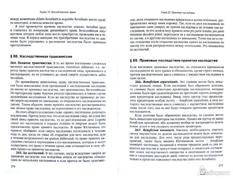 Рабочие программы по изо школа россии