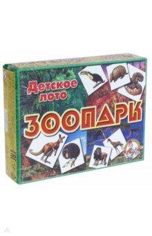 Лото детское: Зоопарк (12101)Лото<br>Детское лото из картона.<br>В комплекте:<br>- Карточки большие - 6 штук<br>- Карточки маленькие - 48 штук.<br>Для детей от 3-х лет.<br>