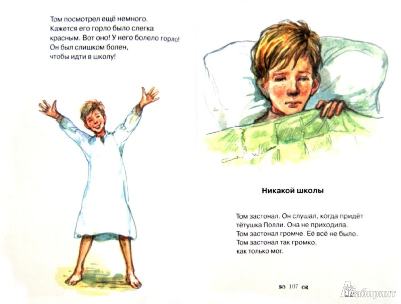 Чехов смешные рассказы для детей читать