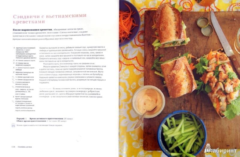Котлеты из картошки и кабачков рецепт с фото