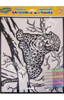 Бархатная раскраска Леопард + набор гелевых красок 6 цветов (1647г)