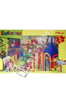 "Step Puzzle-24 Maxi ""Барбоскины"" (90011)"