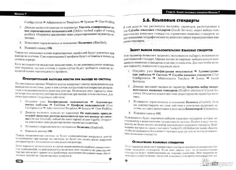 Гройсман больница тольятти платные услуги мрт
