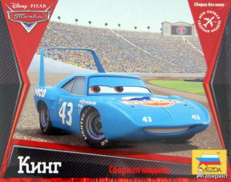 """Иллюстрация 1 из 3 для Сборные модели """"Тачки. Кинг"""" (2013)   Лабиринт - игрушки. Источник: Лабиринт"""