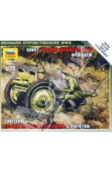 Советская 76-мм полковая пушка с расчетом (6145)