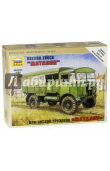 Британский грузовик Матадор (6175)Бронетехника и военные автомобили (1:100)<br>Модель лучшего британского грузовика Второй мировой войны. Один тот факт, что некоторые машины оставались на службе до 1960-х годов, говорит о многом. В игровой системе ArtofTactic, Матадор просто необходим для переброски войск и доставки боеприпасов.<br>Масштаб: 1/100.<br>Количество деталей: 21.<br>Длина собранного грузовика: 6,1 см.<br>Состав набор: 1 неокрашенный грузовик, 1 флаг отряда, 1 карточка отряда.<br>Моделистам до 8-и лет рекомендуется помощь взрослых.<br>Не рекомендуется детям до 3-х лет.<br>Сделано в России<br>