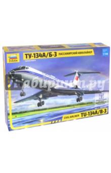 Сборная модель Пассажирский авиалайнер Ту-134А/Б-3 (7007)Пластиковые модели: Авиатехника (1:144)<br>Легенда отечественной гражданской авиации - Ту- 134. Качество модели, традиционно великолепно. Абсолютная копийность, легкая, комфортная сборка, большая высококлассная декаль.<br>Масштаб: 1/144.<br>Количество деталей: 58.<br>Длина собранной модели: 28,5 см.<br>Набор деталей для сборки одной модели самолета.<br>Набор собирается при помощи специального клея, выпускаемого предприятием Звезде. Клей и краски продаются отдельно от набора.<br>Моделистам младше 10 лет рекомендуется помощь взрослых.<br>Не рекомендуется детям до 3-х лет.<br>Сделано в России.<br>