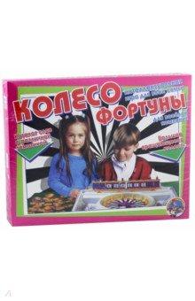 Колесо Фортуны. Игра (12005, 155)Приключения<br>Интеллектуальная игра для всей семьи.<br>Для детей от 5-ти лет.<br>