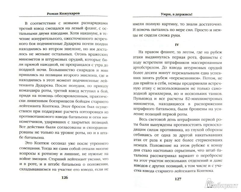 free Petrogenesis of Metamorphic Rocks: Complete Revision of Winkler's Textbook
