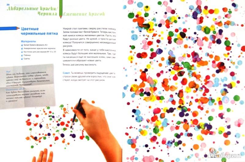 Иллюстрация 1 из 17 для Моя первая школа рисования. Секреты цвета - Сюзанн Хоффманн   Лабиринт - книги. Источник: Лабиринт