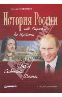 Уральские сказки читать