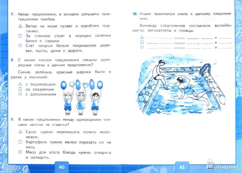 Учебник кравченко по обществознанию 9 класс скачать