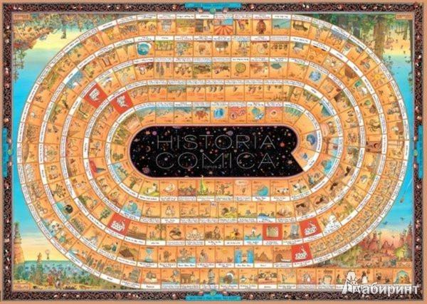 """Иллюстрация 1 из 2 для Puzzle-4000 """"История Мира"""" (опус 2) Marino Degano + Poster (29342)   Лабиринт - игрушки. Источник: Лабиринт"""