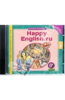 Учебник кауфмана английский язык 7 класс читать онлайн