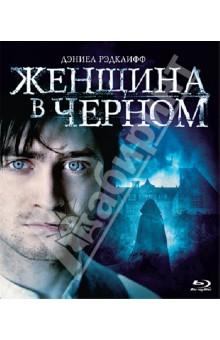 ������� � ������ (Blu-Ray) ����� ����