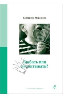 Выходные дни в беларуси в 2010