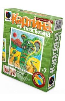 Игрушка-набор для детского творчества Картина из пластилина . Символ года Змея. (447007)