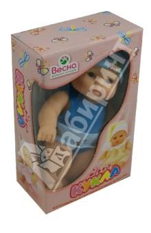 Кукла Карапуз 3 Девочка (С520)