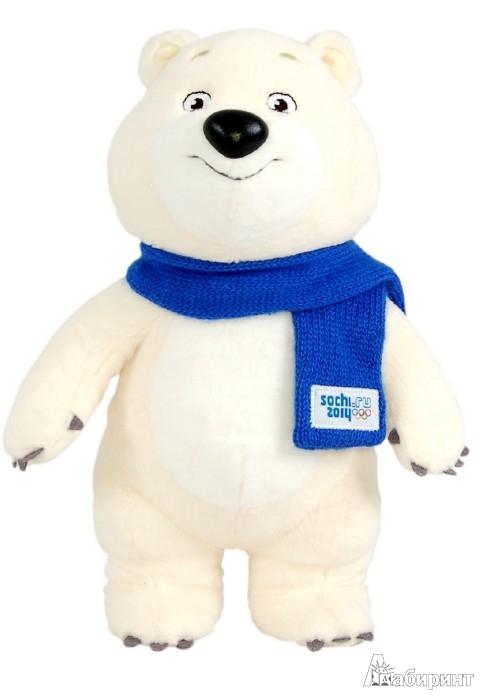 Иллюстрация 1 из 6 для Белый мишка с шарфом, 40 см., ТМ Sochi 2014.ru (GT5569) | Лабиринт - игрушки. Источник: Лабиринт