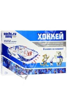 Настольная игра Хоккей настольный (GT5675)
