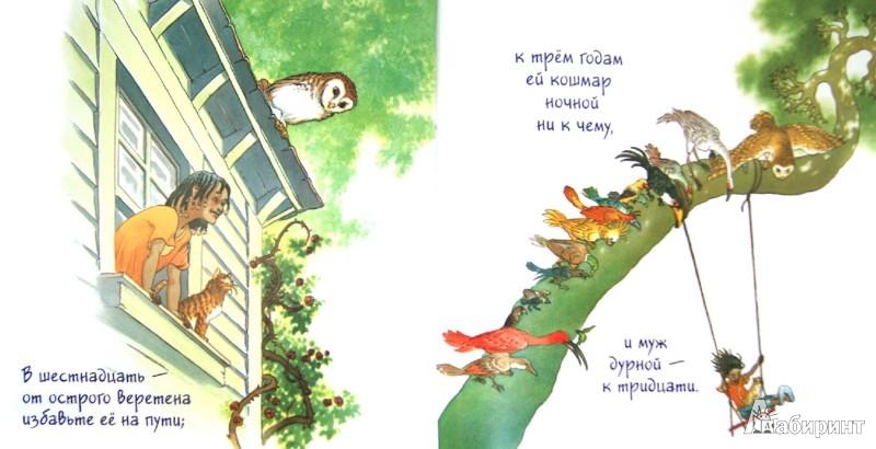 Иллюстрация 1 из 12 для Черничная девочка - Нил Гейман | Лабиринт - книги. Источник: Лабиринт