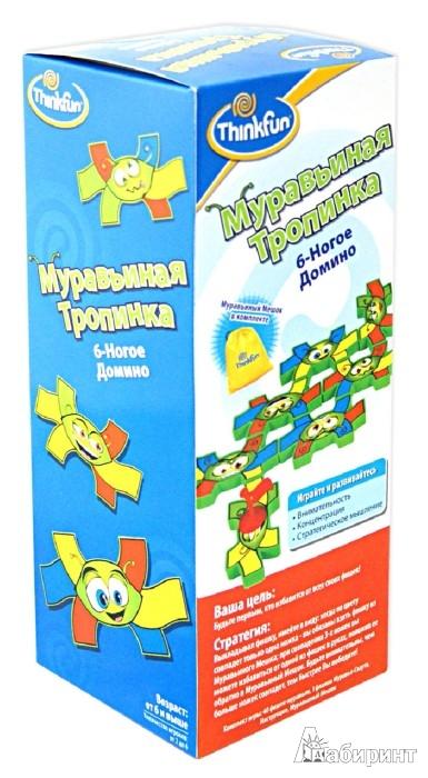Иллюстрация 1 из 9 для Муравьиная тропинка. 6-ногое домино (5980-RU) | Лабиринт - игрушки. Источник: Лабиринт