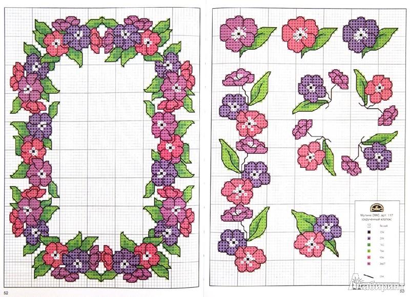 Иллюстрация 1 из 17 для Вышиваем крестом  цветы, букеты, деревья - Мария Диаз | Лабиринт - книги. Источник: Лабиринт