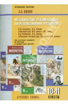Archicad 12 справочник