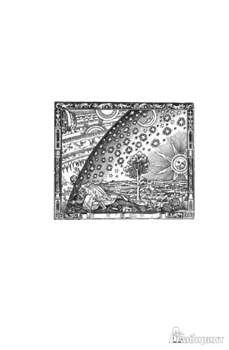 Иллюстрация 1 из 14 для Достичь небес: Аэронавты, люди-птицы и космические старты - Ричард Брэнсон   Лабиринт - книги. Источник: Лабиринт