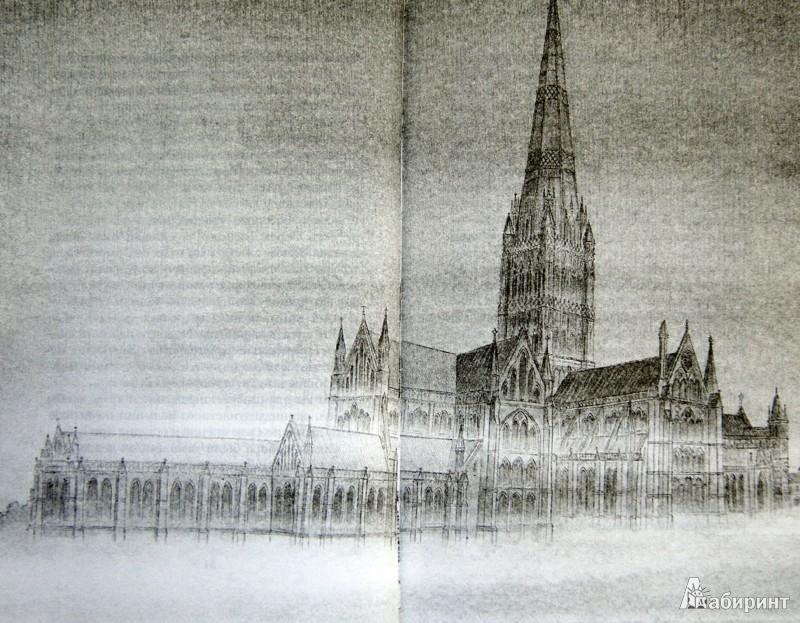 Иллюстрация 1 из 10 для Рыцарь-призрак - Корнелия Функе | Лабиринт - книги. Источник: Лабиринт