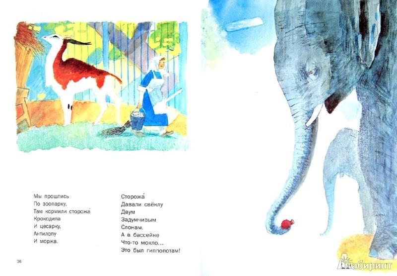 Иллюстрация 1 из 22 для Мастер - ломастер - Самуил Маршак | Лабиринт - книги. Источник: Лабиринт